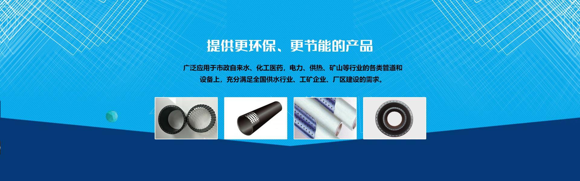 孔網鋼帶復合管 電(dian)熔管件